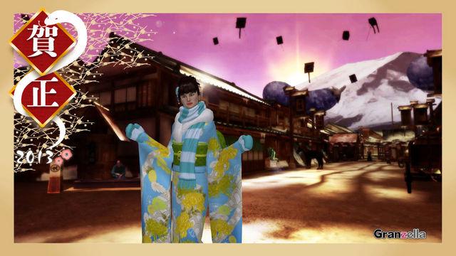 Edo_Mintoro_20130109_005334.jpg